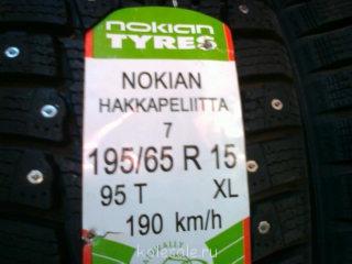 195 65 15 Nokian Hakkapeliitta-7 - Фото0065.jpg