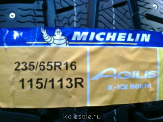 235 65 16с michelin agilis x-ice north - Фото0068.jpg