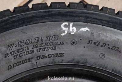 Москва. Грузовая резина для Японских грузовиков от R12 - 14250902.jpg