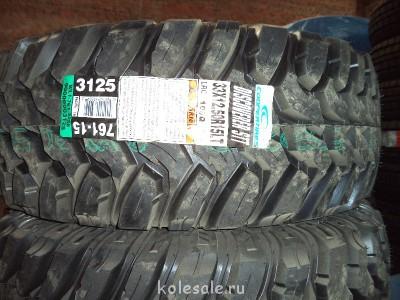 Грязевые и легковые шины по оптовым ценам - DiscoveverSTT.JPG