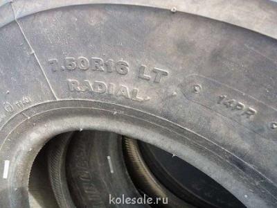 Москва. Грузовая резина для Японских грузовиков от R12 - 14935017.jpg