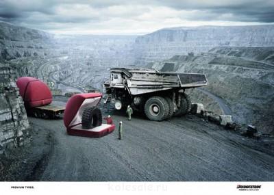 Дешевые грузовые шины R17,5\R19,5\R22,5 - 1.jpg