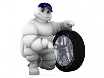 Летние новые шины, диски R13-R22. Акции Скидки  - лого.jpg