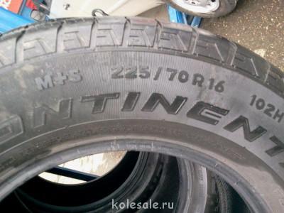 Подаю колеса в сборе и шины - 2011-10-11 16.30.06.jpg