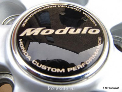 Красивые литые диски MODULO R17 - IMG_6615.JPG