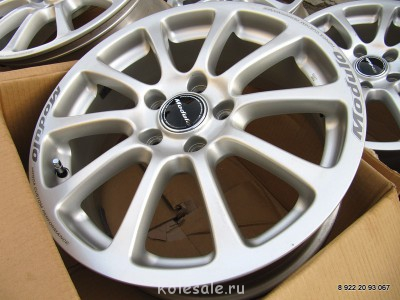 Красивые литые диски MODULO R17 - IMG_6626.JPG