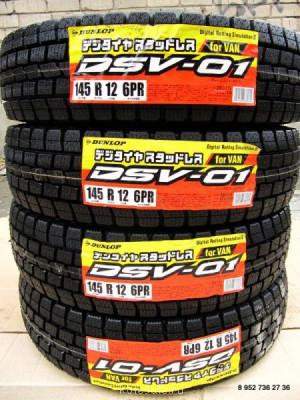 Новые качественные новые грузовые шины R12, Япония - IMG_5799.JPG