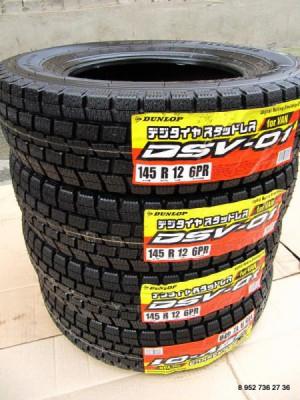Новые качественные новые грузовые шины R12, Япония - IMG_5801.JPG