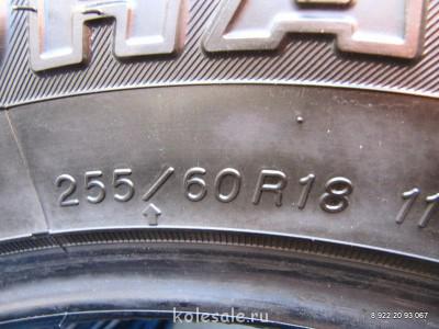 Шина Yokohama Geolandar R18 - IMG_7144.JPG
