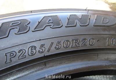 Зимние шины R20 Dunlop - IMG_6493.JPG