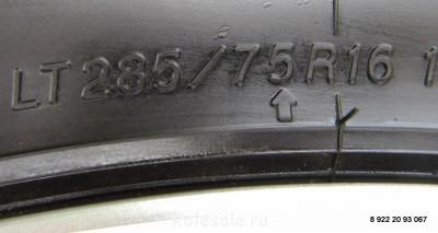 Шины на внедорожник R16 - IMG_4755.JPG