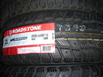 Продаю колеса зимние 205 65Р15, Москва - P1040007.JPG