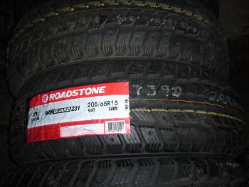 Продаю колеса зимние 205 65Р15, Москва - P1040008.JPG