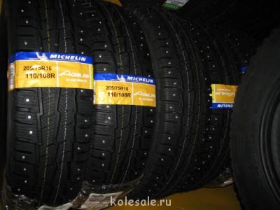 205 75 16с - колеса 006.jpg