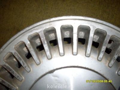 Диски продам - SDC12082.JPG