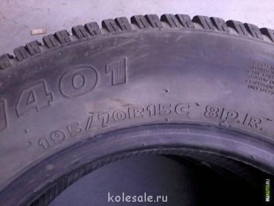 Hahkook 401 195 70 15c шипы в Красноярске , пара - B051DFVopVlb.jpg
