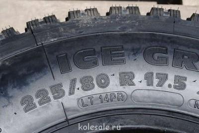 Москва. Грузовая резина для Японских грузовиков от R12 - 14250815.jpg