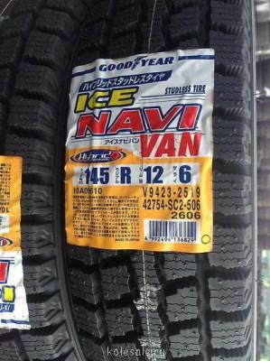 Зимние шины 145R12C - 145 12.jpg