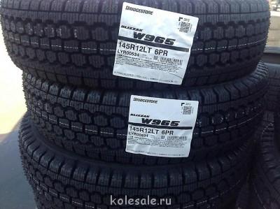 Зимние шины 145R12C - 1353801935686_bulletin.jpg